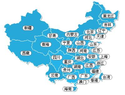 中国地图_蓝